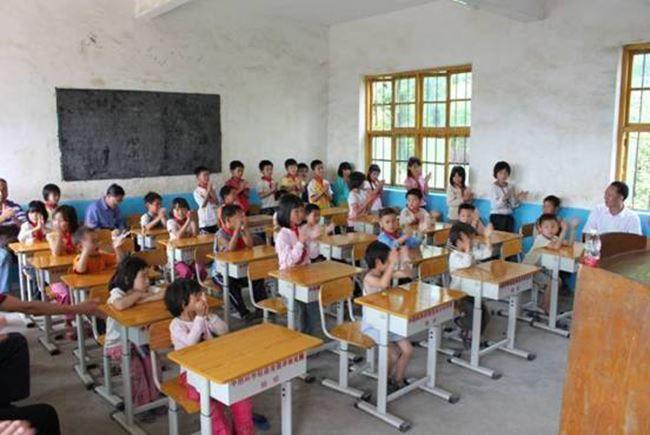 教学设备器材合作投标
